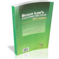 کتاب شیوه رزمی بروس لی 3 bruce lee - مدیر ذهن