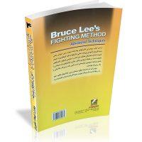 کتاب شیوه رزمی بروس لی 4 bruce lee - مدیر ذهن