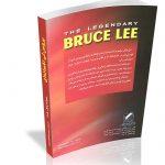 کتاب بروس لی افسانه ای Bruce Lee -مدیر ذهن