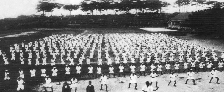 پیدایش کاراته در اوکیناوا - مدیر ذهن