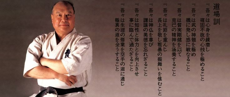سوگندنامه کیوکوشین - مدیر ذهن