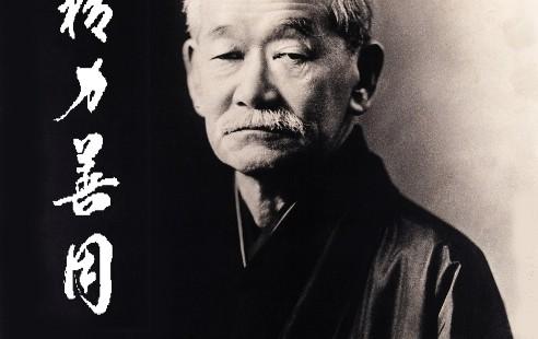 کانو جیگورو - مدیرذهن