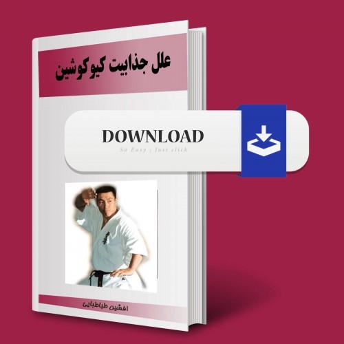 download-book000000
